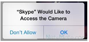 Запрос на доступ к камере