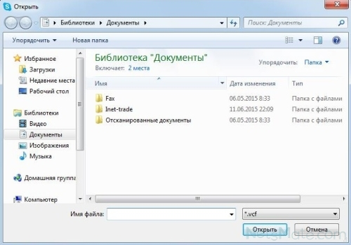 Загружаем сохраненный файл