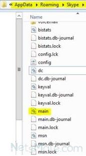 Нужная папка и файл