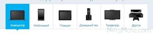 Виды поддерживаемых устройств