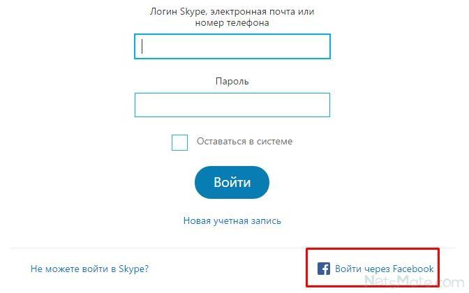 zhizn-aziya-skayp-bez-ustanovki-onlayn-trahayut