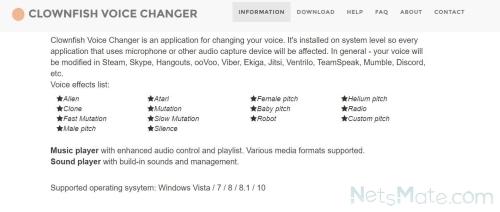 Свойства Voice Changer