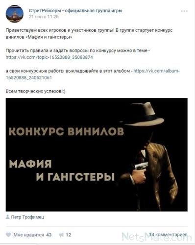 Конкурс винилов