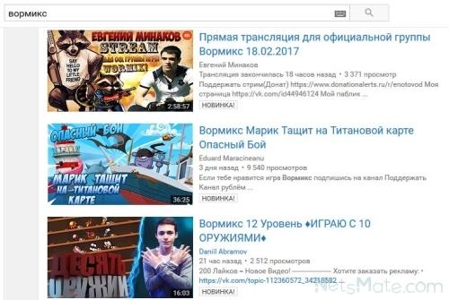 Множество видео на тему
