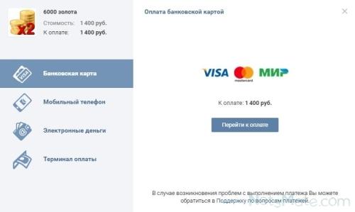 Цена официальной покупки
